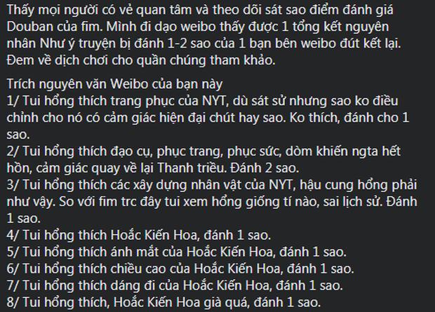 """5 lý do """"dở người"""" khiến phim Trung bị điểm xấu Douban: Quá cay chồng tồi 30 Chưa Phải Là Hết nên đánh 1 sao  - Ảnh 18."""