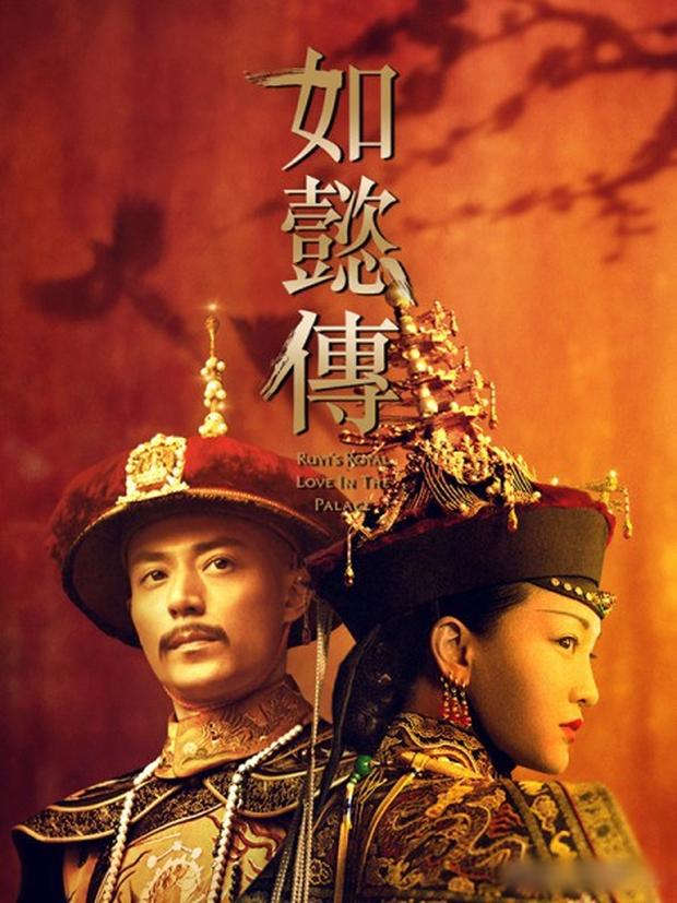 """5 lý do """"dở người"""" khiến phim Trung bị điểm xấu Douban: Quá cay chồng tồi 30 Chưa Phải Là Hết nên đánh 1 sao  - Ảnh 17."""