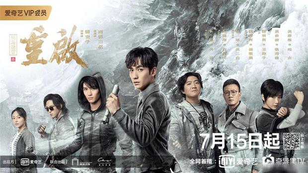 """5 lý do """"dở người"""" khiến phim Trung bị điểm xấu Douban: Quá cay chồng tồi 30 Chưa Phải Là Hết nên đánh 1 sao  - Ảnh 5."""