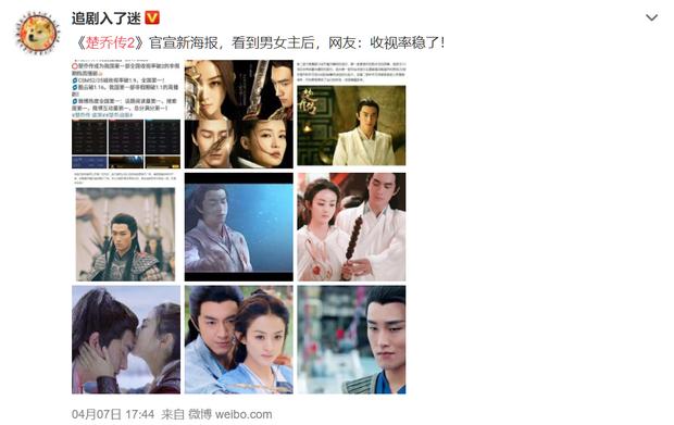 Vừa comeback Lâm Canh Tân đã dính phốt bắt cá hai tay, netizen gay gắt: Không có cửa đóng Sở Kiều Truyện 2 nha! - Ảnh 5.