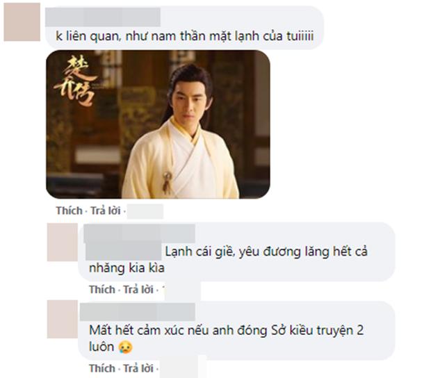 Vừa comeback Lâm Canh Tân đã dính phốt bắt cá hai tay, netizen gay gắt: Không có cửa đóng Sở Kiều Truyện 2 nha! - Ảnh 8.