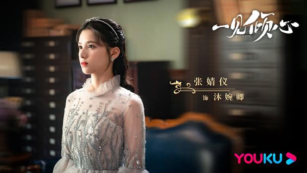 Tra nam Trần Tinh Húc siêu bảnh ở poster phim mới, cư dân mạng lại mất liêm sỉ tập thể - Ảnh 2.