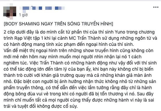 Trấn Thành gây tranh cãi, bị tố body shaming thí sinh Rap Việt ngay trên sóng truyền hình - Ảnh 2.