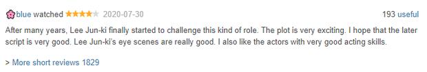 Flower of Evil của Lee Jun Ki được fan Trung chấm điểm cao phát ngất, Điên Thì Có Sao bị soán ngôi có tức không! - Ảnh 9.