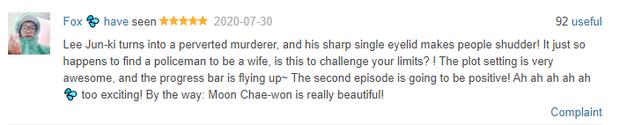 Flower of Evil của Lee Jun Ki được fan Trung chấm điểm cao phát ngất, Điên Thì Có Sao bị soán ngôi có tức không! - Ảnh 7.
