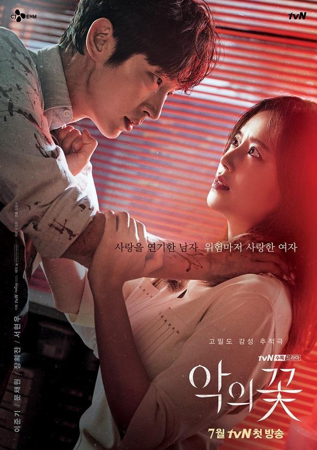 Flower of Evil của Lee Jun Ki được fan Trung chấm điểm cao phát ngất, Điên Thì Có Sao bị soán ngôi có tức không! - Ảnh 1.