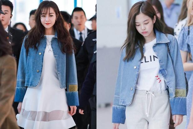 Những pha đọ visual nảy lửa giữa Jennie - Địch Lệ Nhiệt Ba: Đụng từ trang phục cho đến kiểu tóc, khó phân định ai đẹp hơn - Ảnh 1.