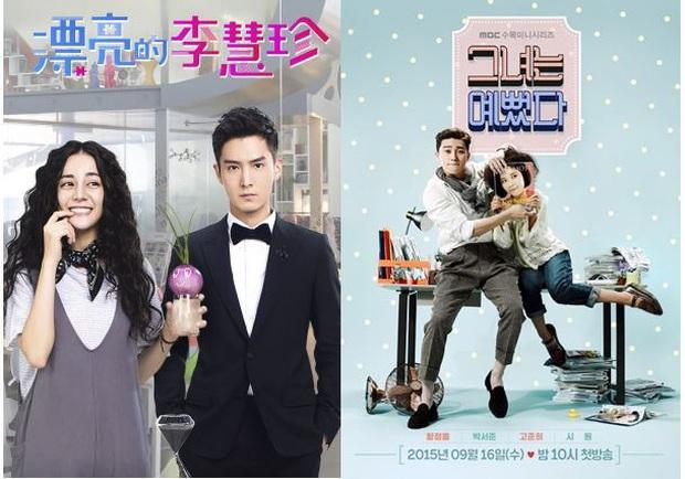 Trào lưu remake phim Hàn: Cả châu Á đua nhau nhưng vượt qua bản gốc là điều không đơn giản! - Ảnh 1.