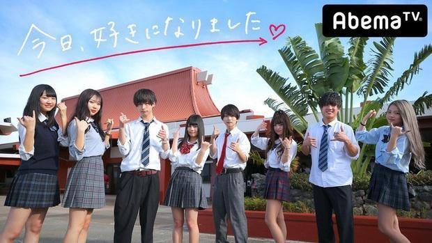 Sốc: Cặp đôi tuổi teen đình đám của Nhật Bản lên chức bố mẹ ở tuổi 16 sau khi nên duyên trên show hẹn hò - Ảnh 2.