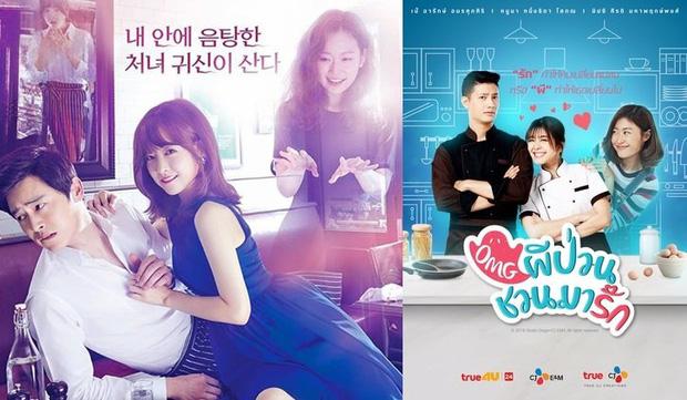 Trào lưu remake phim Hàn: Cả châu Á đua nhau nhưng vượt qua bản gốc là điều không đơn giản! - Ảnh 4.