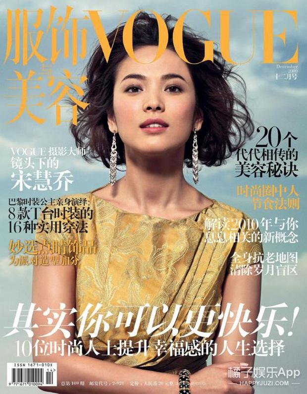 Song Hye Kyo bị truyền thông Trung khui liên hoàn phốt: Thái độ khó chịu, yêu sách, coi thường nghệ sĩ khác ra mặt? - Ảnh 3.