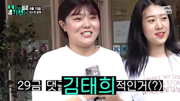 Bi Rain hùng hổ lột khẩu trang, từ chối thẳng thừng khi fan gợi ý mời Kim Tae Hee xuất hiện chung trên truyền hình - Ảnh 3.