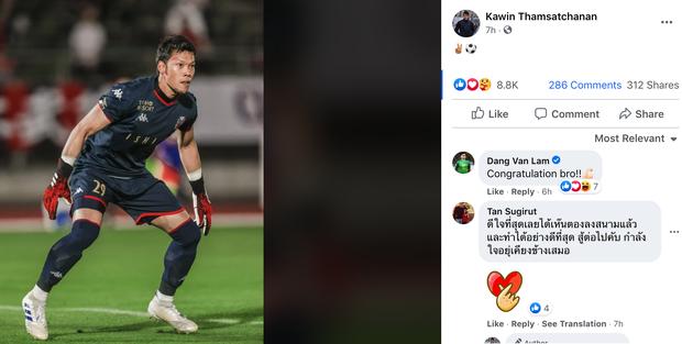 Lâm Tây (thủ môn tuyển Việt Nam) chúc mừng thủ môn Thái Lan sau khi đi vào lịch sử ở Nhật Bản - Ảnh 1.