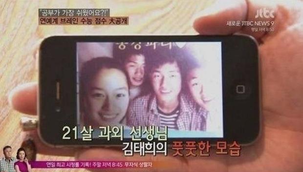 Học sinh cũ kể chuyện Kim Tae Hee dạy gia sư: IQ hàng top nhưng lại khiến trò trượt thẳng cẳng vì... quá đẹp? - Ảnh 4.