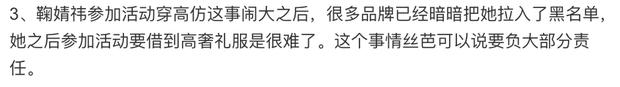 Mật báo Cbiz: Triệu Lệ Dĩnh liên tiếp bị chơi xấu, Ming Xi khổ sở vì mẹ chồng, Cúc Tịnh Y bị cho vào danh sách đen - Ảnh 10.