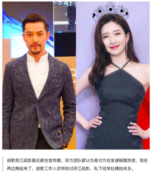 Mật báo Cbiz: Triệu Lệ Dĩnh liên tiếp bị chơi xấu, Ming Xi khổ sở vì mẹ chồng, Cúc Tịnh Y bị cho vào danh sách đen - Ảnh 12.