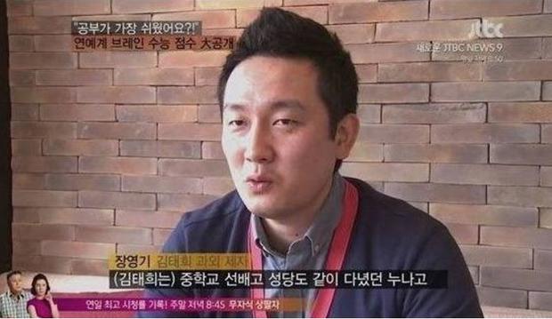 Học sinh cũ kể chuyện Kim Tae Hee dạy gia sư: IQ hàng top nhưng lại khiến trò trượt thẳng cẳng vì... quá đẹp? - Ảnh 3.
