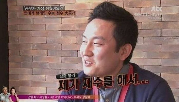 Học sinh cũ kể chuyện Kim Tae Hee dạy gia sư: IQ hàng top nhưng lại khiến trò trượt thẳng cẳng vì... quá đẹp? - Ảnh 5.