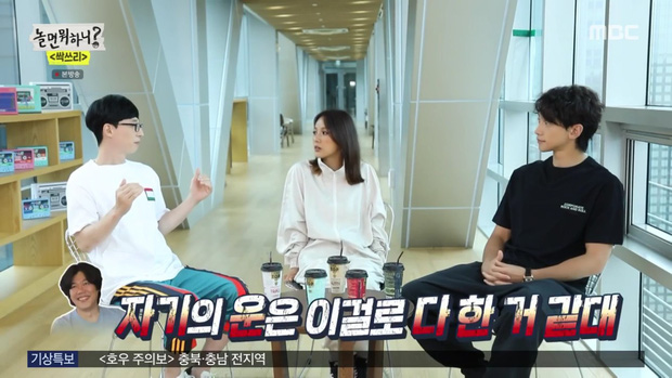 Tân binh ngang ngược SSAK3 bàn về tương lai, Lee Hyori bất ngờ tiết lộ luôn kế hoạch mang thai - Ảnh 3.