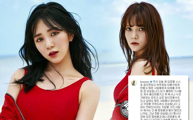 Đời bi kịch của Mina (AOA): Bị bắt nạt 10 năm ròng, bố mất không được khóc, từng người yêu thương cứ liên tiếp rời bỏ - Ảnh 3.