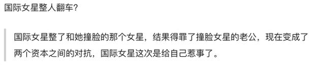 Mật báo Cbiz: Triệu Lệ Dĩnh liên tiếp bị chơi xấu, Ming Xi khổ sở vì mẹ chồng, Cúc Tịnh Y bị cho vào danh sách đen - Ảnh 14.