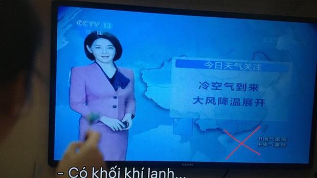 Netflix bị yêu cầu gỡ bỏ Gửi Thời Thanh Xuân Ấm Áp Của Chúng Ta vì vi phạm chủ quyền lãnh thổ Việt Nam - Ảnh 2.