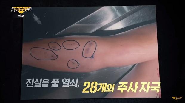 Vụ án 28 vết tiêm bí ẩn nhất Kbiz: Nam idol bị bạn gái tài phiệt sát hại, 3 phiên toà đầy plot twist và cái kết bỏ ngỏ 25 năm - Ảnh 5.