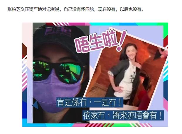 HOT: Trương Bá Chi chính thức lên tiếng về nghi vấn mang thai lần thứ 4 - Ảnh 2.
