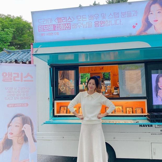 Kim Hee Sun 43 tuổi mà vẫn trẻ xinh chẳng thua đàn em, bí quyết chống già chỉ nằm ở 2 điều - Ảnh 13.