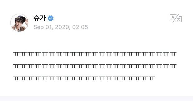 SUGA khóc ròng khi nghe tin BTS #1 Billboard Hot 100 quý giá, Jin khẳng định đây là món quà sinh nhật tuyệt vời nhất dành cho Jungkook! - Ảnh 3.