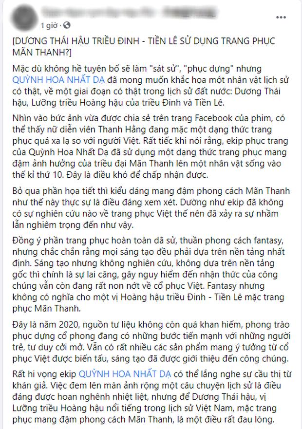 Vừa tung hậu trường, phim dã sử của Thanh Hằng gây tranh cãi vì mang hơi hướng cổ phục Mãn Thanh - Ảnh 8.