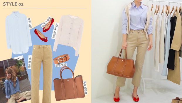 11 set đồ chuẩn đẹp học từ Công nương Diana giúp nàng công sở lên đời phong cách - Ảnh 2.
