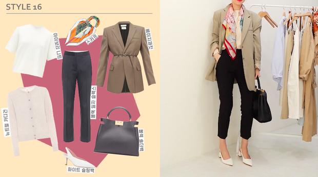 11 set đồ chuẩn đẹp học từ Công nương Diana giúp nàng công sở lên đời phong cách - Ảnh 12.
