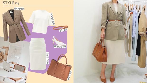 11 set đồ chuẩn đẹp học từ Công nương Diana giúp nàng công sở lên đời phong cách - Ảnh 6.