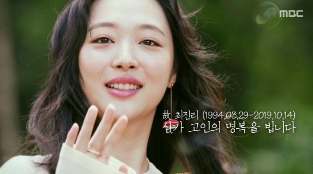 Phim tài liệu về Sulli: Mẹ ruột cạn nước mắt xác nhận con gái cố tự tử hậu chia tay Choiza, Tiffany bật khóc hối hận nói về người em - Ảnh 15.