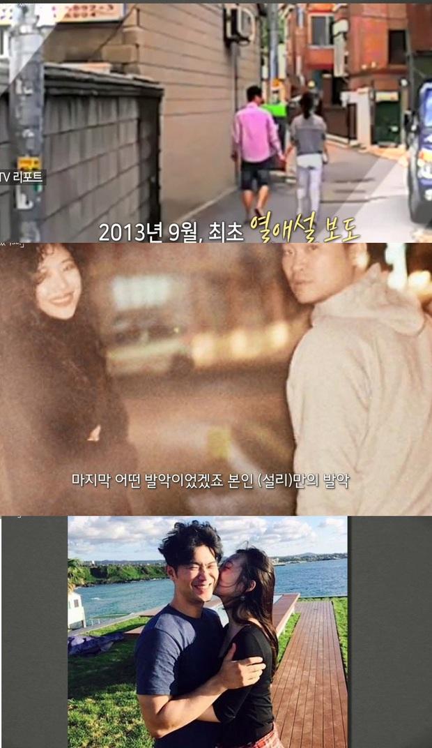 Phim tài liệu về Sulli: Mẹ ruột cạn nước mắt xác nhận con gái cố tự tử hậu chia tay Choiza, Tiffany bật khóc hối hận nói về người em - Ảnh 8.