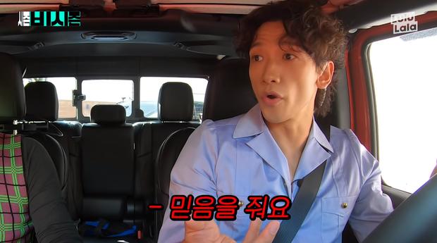 Chủ tịch JYP dò hỏi, làm lộ luôn tình cảm của vợ chồng Bi Rain hiện tại: Có còn nồng nàn như thuở mới yêu? - Ảnh 5.