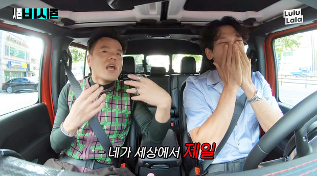 Chủ tịch JYP dò hỏi, làm lộ luôn tình cảm của vợ chồng Bi Rain hiện tại: Có còn nồng nàn như thuở mới yêu? - Ảnh 2.