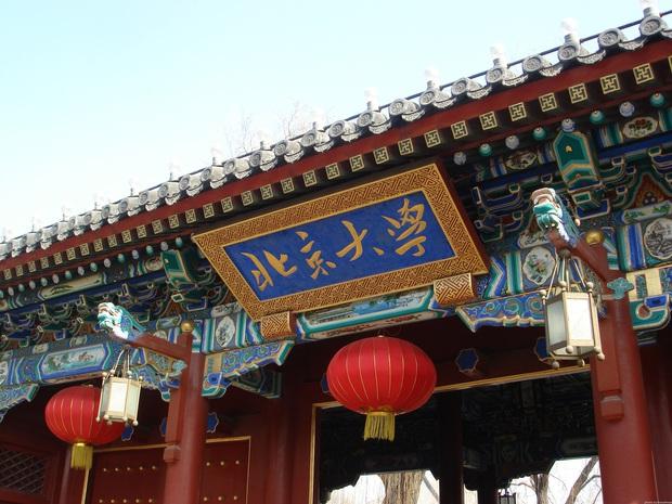 Khiến con trai từ học sinh cá biệt trở thành sinh viên trường Harvard Trung Quốc, người mẹ chỉ làm 3 việc rất đơn giản - Ảnh 1.