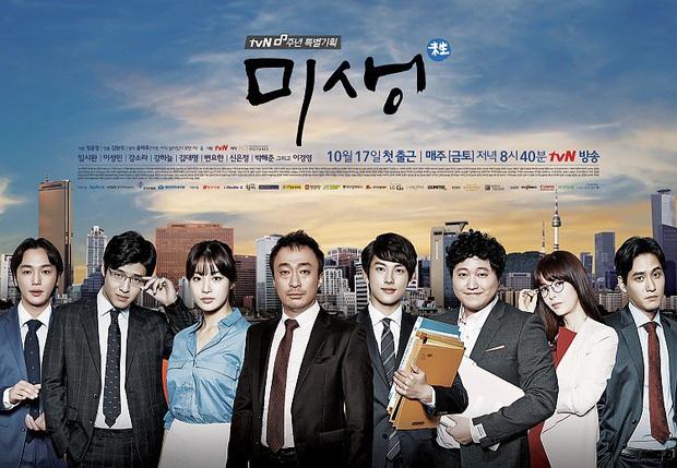 7 phim Hàn nạp năng lượng cho tuổi thanh xuân: Bỏ qua sao được Record of Youth của Park Bo Gum - Ảnh 10.