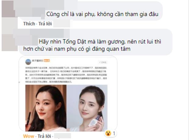 """Ekip Khánh Dư Niên 2 """"lật bánh tráng"""" liên tục, fan Tiêu Chiến tự ái không muốn thần tượng tham gia - Ảnh 9."""