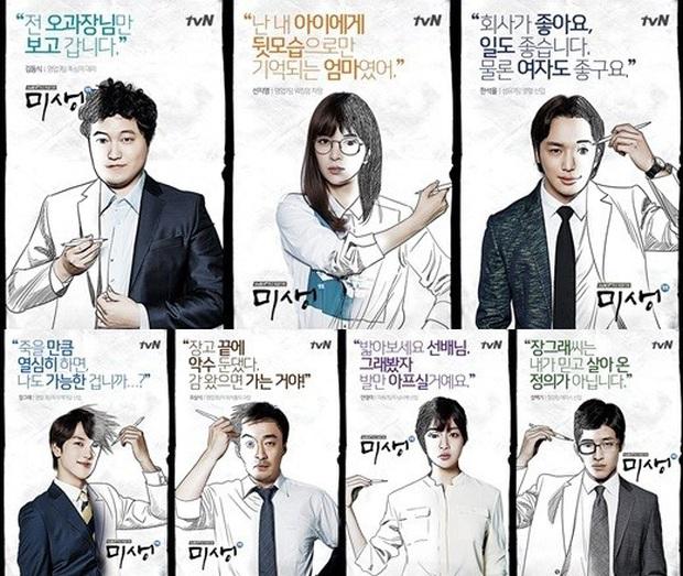 7 phim Hàn nạp năng lượng cho tuổi thanh xuân: Bỏ qua sao được Record of Youth của Park Bo Gum - Ảnh 11.