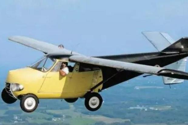 Ô tô bay sẽ sớm thay thế các phương tiện giao thông mặt đất? - Ảnh 3.