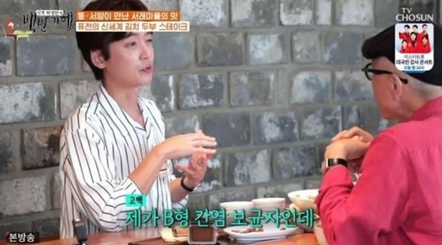 Chuyện tình Sooyoung (SNSD) - Jung Kyung Ho lên top Naver: Chàng đối đãi kiểu gì mà nàng phải kêu Em sắp đẻ trứng đến nơi rồi? - Ảnh 2.