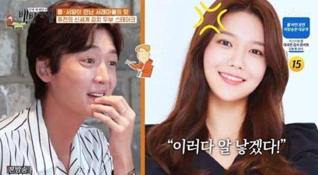 Chuyện tình Sooyoung (SNSD) - Jung Kyung Ho lên top Naver: Chàng đối đãi kiểu gì mà nàng phải kêu Em sắp đẻ trứng đến nơi rồi? - Ảnh 3.