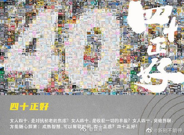 NSX 30 Chưa Phải Là Hết công bố dự án 40 Mới Đúng: Rồi có làm phim U50, U60 nữa không ta? - Ảnh 3.