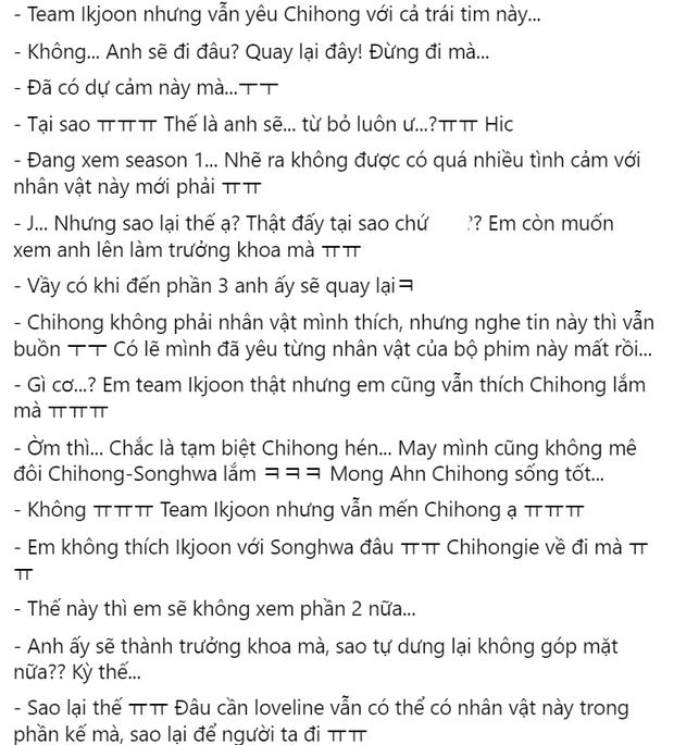 Tình địch của Jo Jung Suk ở Hospital Playlist rút lui giữa chừng, phần 2 kém hấp dẫn đi một nửa? - Ảnh 4.