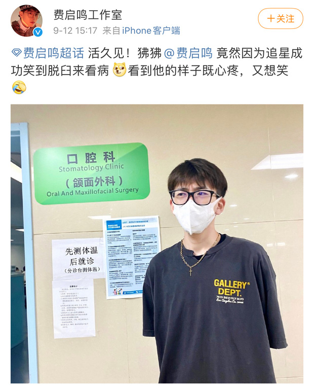 """Sinh nhật Dương Mịch biến thành """"bữa tiệc"""" drama: Bị Nhiệt Ba kéo phốt, 1 nam idol nhập viện, Ngụy Đại Huân im lặng kỳ lạ - Ảnh 8."""