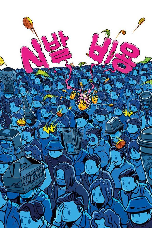 Hiện tượng shibal biyong: Khi giới trẻ Hàn Quốc vung tiền ăn chơi không lo ngày mai để thoát khỏi áp lực vì tương lai tậu nhà và xe quá xa vời - Ảnh 1.