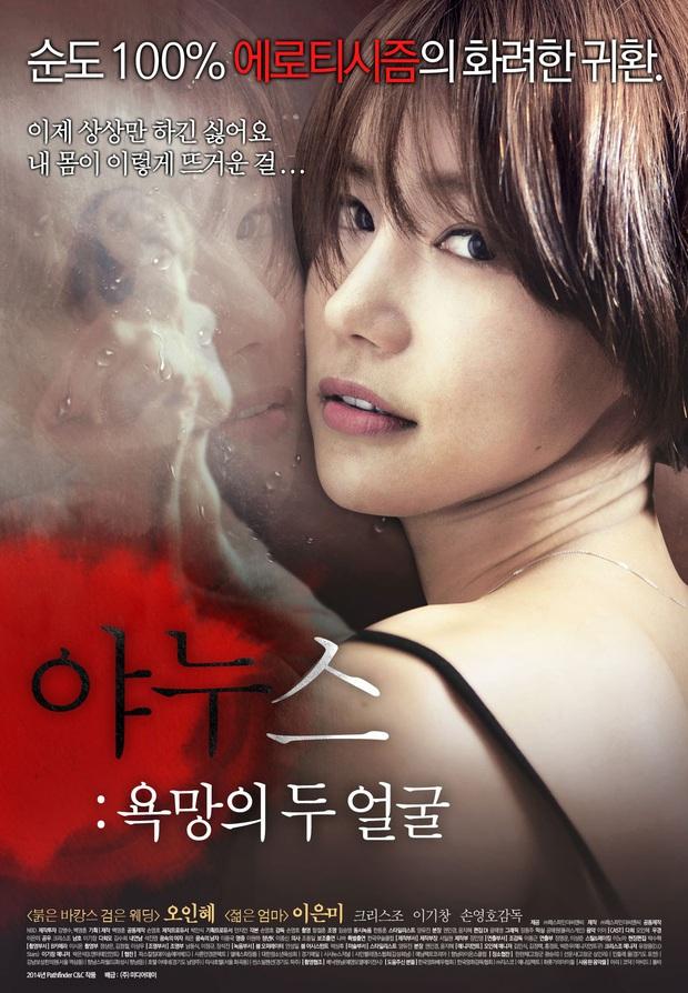 Nhìn lại sự nghiệp của diễn viên quá cố Oh In Hye: Sau một đêm thành biểu tượng khêu gợi, đường diễn xuất lại chưa từng thăng hoa - Ảnh 8.